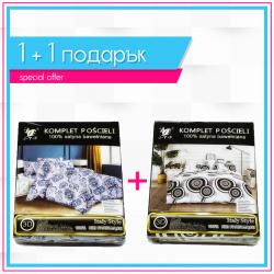 3D спално бельо 1+1 - Pepina + Core