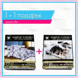 3D спално бельо 1+1 - Pepina + Husky