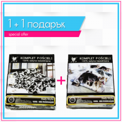 3D спално бельо 1+1 - Han + Husky