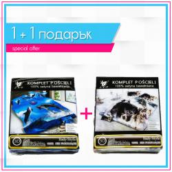 3D спално бельо 1+1 - Dolphins + Husky