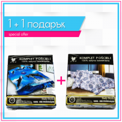 3D спално бельо 1+1 - Dolphins + Pepina