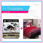 3D спално бельо 1+1 - Husky + Britain