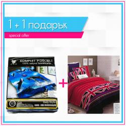 3D спално бельо 1+1 - Dolphins + Britain