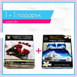 3D спално бельо 1+1 - Florance + Ship