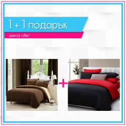 Двулицево спално бельо 1+1 - черно и кафяво