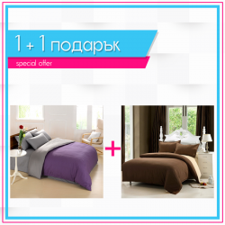 Двулицево спално бельо 1+1 - кафяво и лилаво