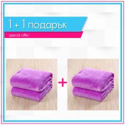 Одеяла 1+1 - лилаво