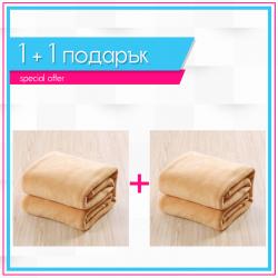 Одеяла 1+1 - бежово