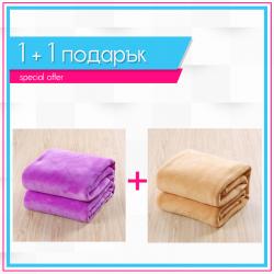Одеяла 1+1 - бежово + лилаво