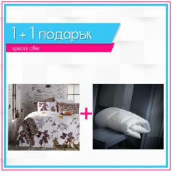 Спално бельо Алба + завивка
