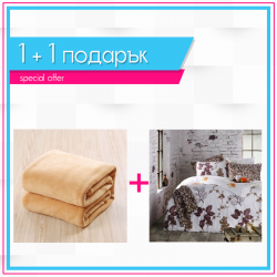 Спално бельо и одеяло 1+1 - Алба