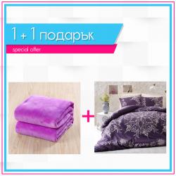 Спално бельо и одеяло 1+1 - Лавандула