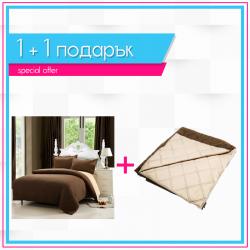 Спално бельо и шалте 1+1 - Бежово и кафяво