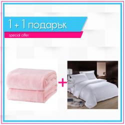 Спално бельо и розово одеяло 1+1