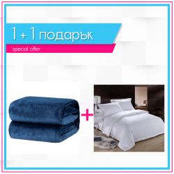 Спално бельо и тъмносиньо одеяло 1+1