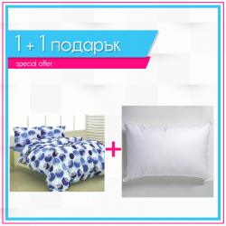 Спално бельо + 2 възглавници - Морски балончета