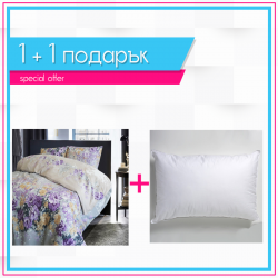 Спално бельо + 2 възглавници - Лара