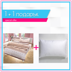 Спално бельо + 2 възглавници - Релакс