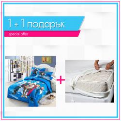 Детско спално бельо и протектор 1+1 - Frozen