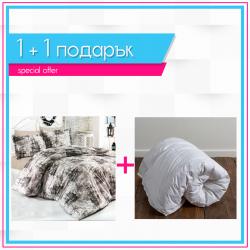 Спално бельо + олекотена завивка- География