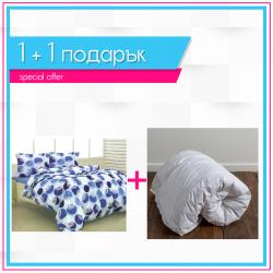 Спално бельо + олекотена завивка - Морски балончета