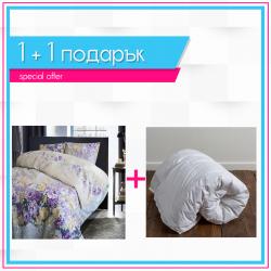 Спално бельо + олекотена завивка - Лара
