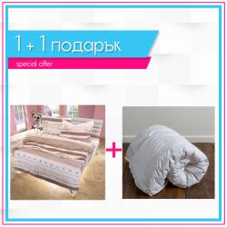 Спално бельо + олекотена завивка - Релакс
