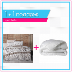 Спално бельо Ранфорс и завивка 1+1 - Бари
