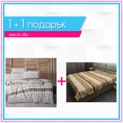 Спално бельо Ранфорс и шалте 1+1 - Кафяво бежово