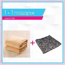 Шалте Елегант и бежово одеяло 1+1