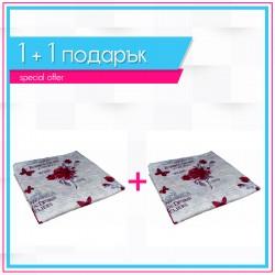 Шалтета 1+1 Романс - червено