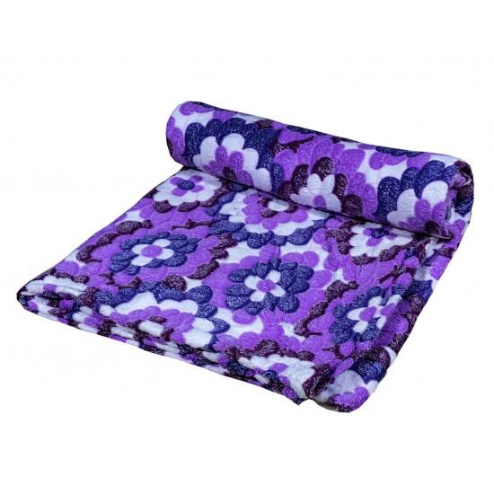 Плюшено одеяло Matale