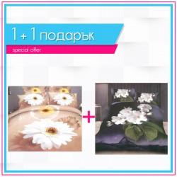 3D спално бельо с цветя 1+1 - Орхидея & Маргаритка