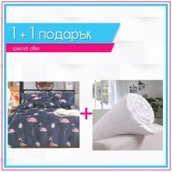 3D спално бельо + олекотена завивка - Flamingo синьо