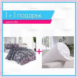 Памучно спално бельо + олекотена завивка - Paloma