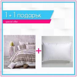Спално бельо Софи + възглавница със силиконов пух