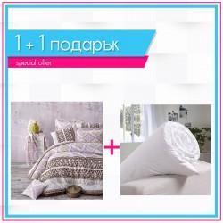 Спално бельо Софи + олекотена завивка