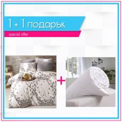 Спално бельо Северина + олекотена завивка