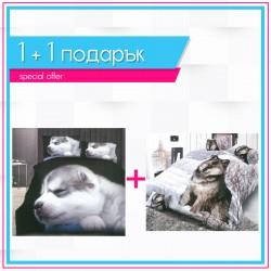 3D спално бельо 1+1 - Wolf & Puppy