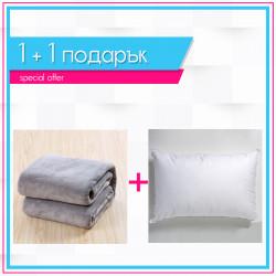 Поларено одеяло в сиво + възглавница със силиконов пух