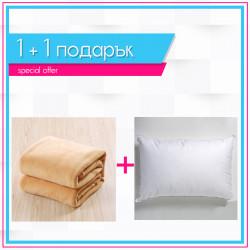 Поларено одеяло в бежово + възглавница със силиконов пух