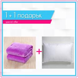 Поларено одеяло в лилаво + възглавница със силиконов пух