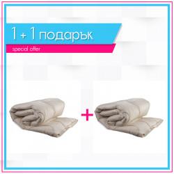 2 броя олекотени завивки Comfort economy Крем в комплект