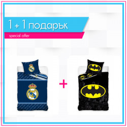 1+1 детско спално бельо от ранфорс Real Madrid и Batman