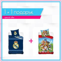 1+1 детско спално бельо от ранфорс Real Madrid и Paw Patrol Adventure