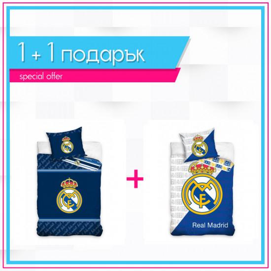 1+1 детско спално бельо от ранфорс Real Madrid различни модели