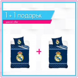 1+1 детско спално бельо от ранфорс Real Madrid  - 2 броя
