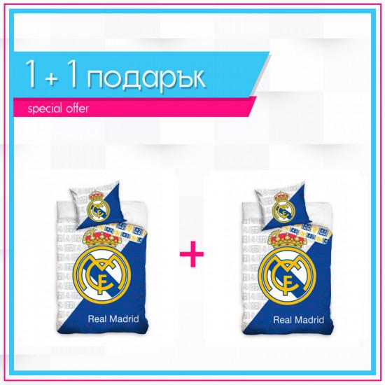 1+1 детско спално бельо от ранфорс Реал Мадрид  - 2 броя