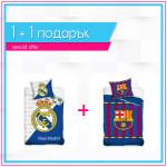 1+1 детско спално бельо от ранфорс Реал Мадрид и Love Barcelona