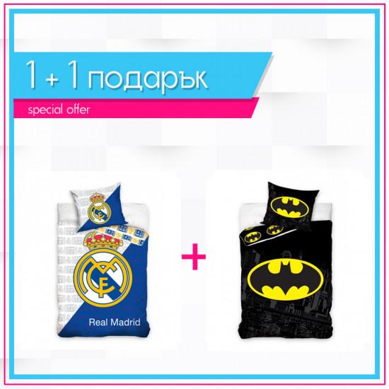 1+1 детско спално бельо от ранфорс Реал Мадрид и Batman